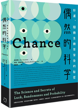 Chance: The science and secrets of luck 偶然的科學:好運、隨機及機率背後的秘密